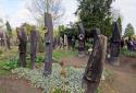 Szatmárcsekei temető